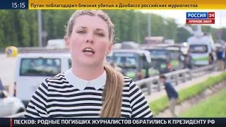 Не обмен: Савченко прилетела в Киев, а Ерофеев с Александровым - в Москву