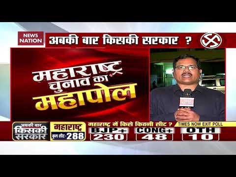 Fadnavis, Khattar To Remain CMs As Exit Polls Predict BJP's Big Victory