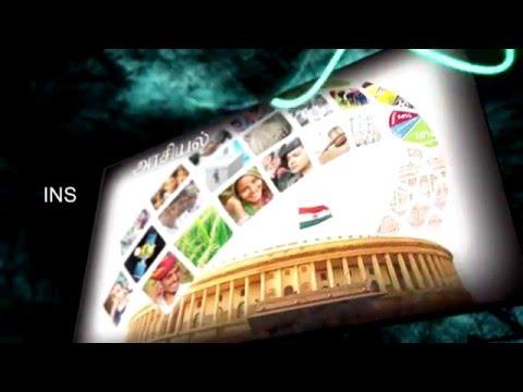 International News Service Promo