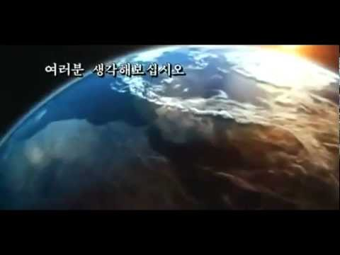 North Korea's Space Domination Video