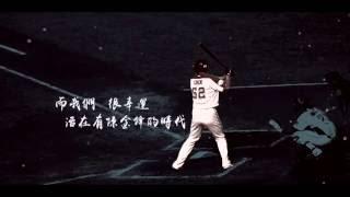20160923【小黃奕Eevee】爵士鼓 - 曾經瘋狂 Chen 52 (Drum Cover)