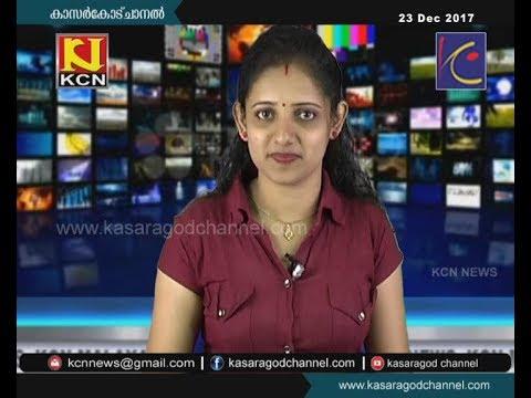 KCN Malayalam News 23 Dec 2017