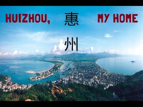 Huizhou, My Home