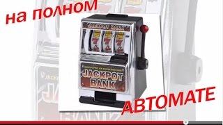 Программа  для автоматического создания видео -Pro Show Generator(ознакомится с тренингом по youtube http://youtube.biz.ua/om2/215 программа YThelper по автоматизации многих действий на видео..., 2015-04-02T08:00:15.000Z)