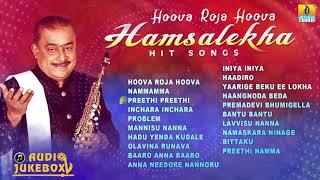 Hoova Roja Hoova Hamsalekha Hit Songs   Kannada Selected Hits   Jhankar Music