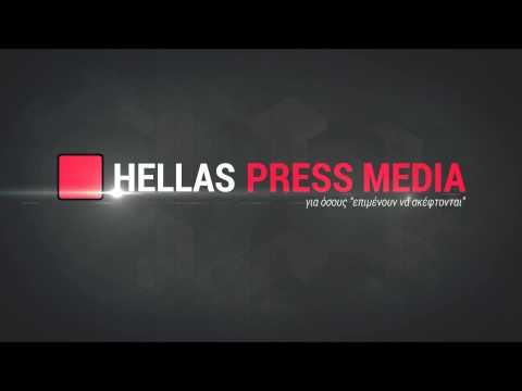 Hellas Press Media Logo Intro