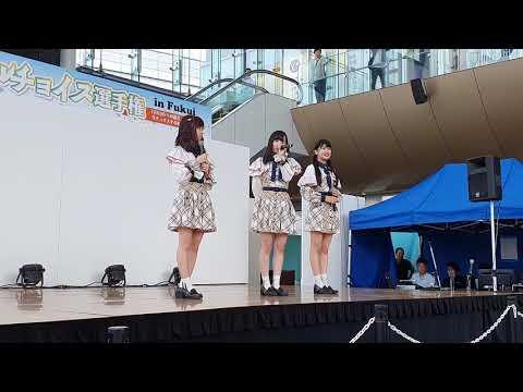 【4K UHD 60fps】 20191005 AKB48 チーム8 『高校生クールチョイス選手権』 ミニライブ 02