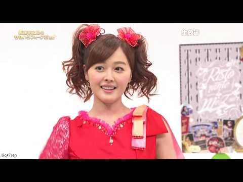 Kusumi Koharu & Takagi Reni - Koi☆Kana