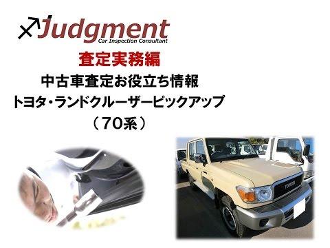 車買取専門業者は、販売ルートをたくさん開拓しており、持ち込まれた車の性質を判断して、一番相応しい販路に流すわけで\\xA4 垢ǂ蕁ゟ發っ傭覆念絜Ⅷ茲辰討發蕕┐覯椎