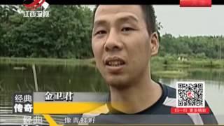 20141029 经典传奇   水怪谜影大揭秘 中国离奇怪事大发现
