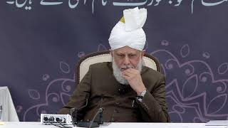 Huzoor's address at Lajna UK Ijtema 2019