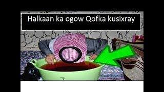 Aayadahaan Ku Aqri Biyaha Tahliisha Wad ogaan Qofka ku Sixray by faaruuq