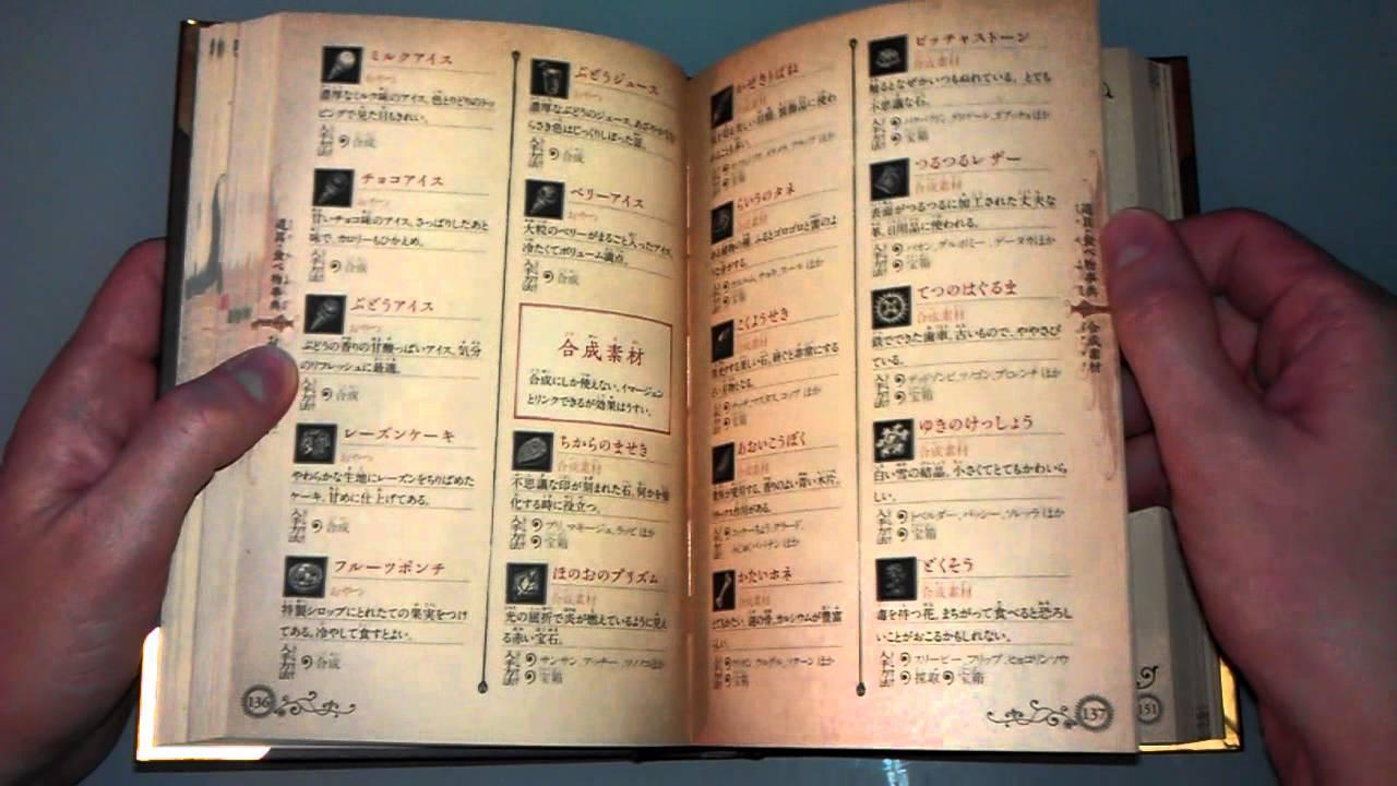 English Magic Book Pdf