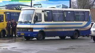 С 1 марта начнет курсировать новый автобусный рейс Бахмут-Харьков