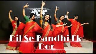 Dil Se Bandhi Ek Dor Dance/Wedding Dance/Ye Rishta Kya Kehlata Hai/Ladies Dance/Ankita Bisht