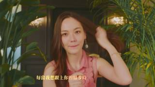 1415 - Draw The Line 劃清界線 (環球官方HD中文字幕MV)