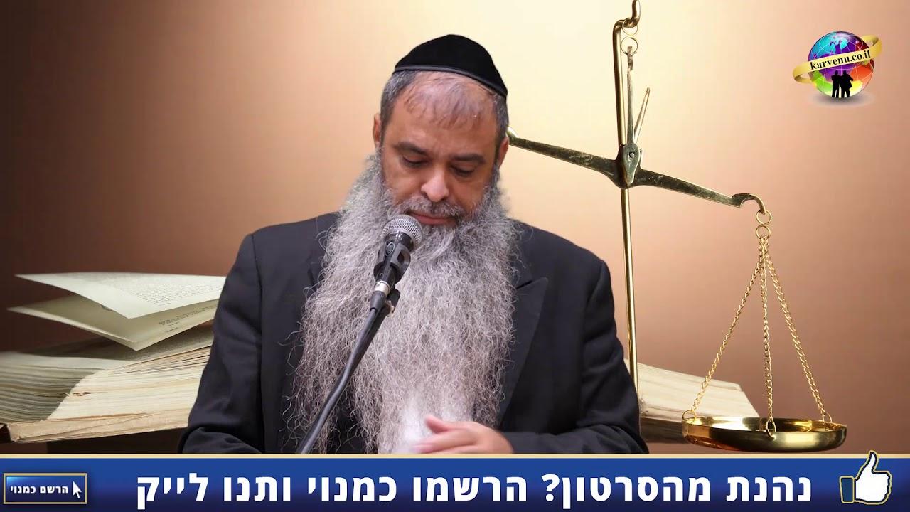 הבעל שם טוב מספר - הכפרות של היהודי הפשוט מצמרר! | הרב רפאל זר HD