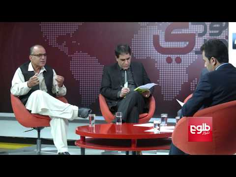 TAWDE KHABARE: Karzai Criticizes US's Afghanistan Policy