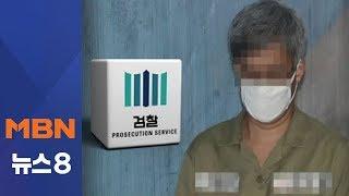"""""""김경수 진술 빼라"""" vs """"수사 축소 거래 제안"""" 진실공방"""