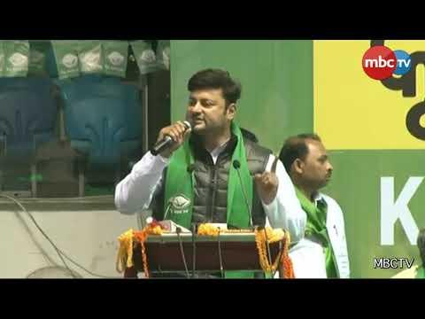 Full Speech Of Actor Anubhav Mohanty At BJD Krushak Samavesh In Delhi    MBCTv