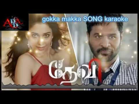 Gokka Makka Song Karaoke
