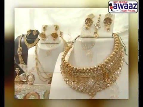 Navi Mumbai Awaaz - Shaher Mein - KVC Trade Fair