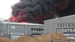 Пожар на строительном рынке Яуза в Мытищах (три ракурса)