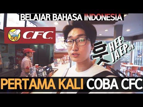 [Korean VLOG] Pertama Kali Coba CFC !! 인도네시아 CFC 첫도전 [SURABAYA, INDONESIA] with a7s, mavic