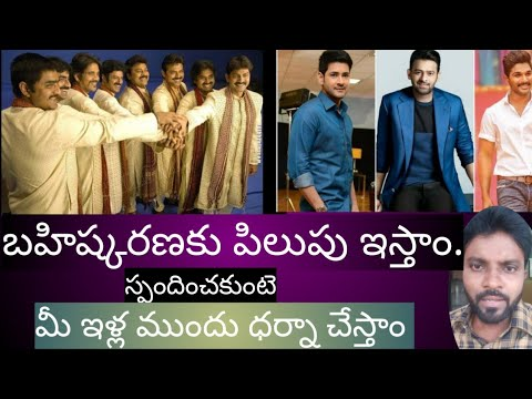 Cinima Celebrities come and demand for Ap Special Status|Ys Jagan| Ameer | Yuva tv