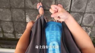 NTU VFX 2012 Final Project 原曲: 卡通手槍 原作: 濁水溪公社.
