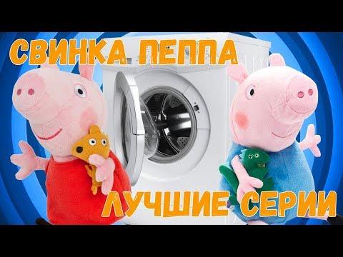 Мультфильм пеппа видео