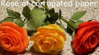 Rose of corrugated paper РОЗА из ГОФРИРОВАННОЙ бумаги  Мастер класс