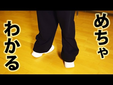 ヒップホップダンスの基本「クラブステップ」のやり方 上手に踊るコツ