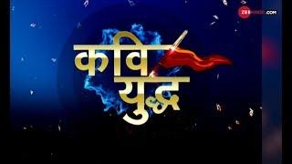 Digital Kavi Yudh : राफेल के नीचे नींबू रखा तो क्यों लगी मिर्ची!
