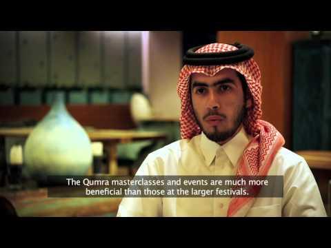 A Filmmaker's Journey: Jassim Al-Rumaihi | مسيرة صانع أفلام: جاسم الرميحي