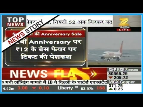 Bonanza for air travellers: SpiceJet offers air tickets as cheap as Rs 12