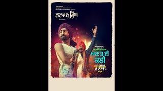 Manak Di Kali | Ranjit Bawa, Ft. Wamiqa Gabbi | Jatinder Shah | Bhalwan Singh | Releasing 27th Oct