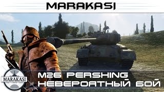 World of Tanks руки вспотели, после такого адского боя wot