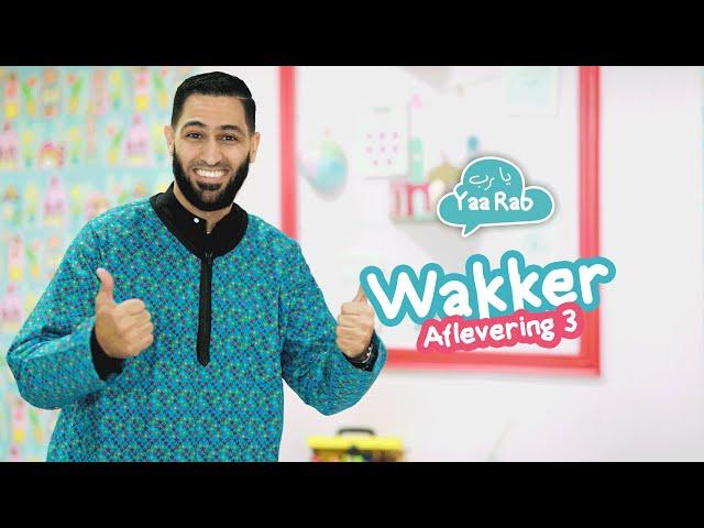 'Yaa Rab' Aflevering 3: Smeekgebed bij het wakker worden