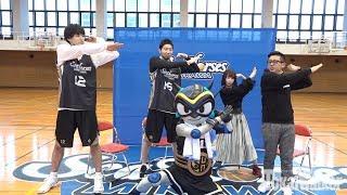 愛知県三河地方をホームタウンとするBリーグ所属プロバスケットボールチ...