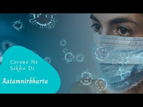 Aatamnirbharta - Cedar Films Entertainment/Anil Aangiras/HD