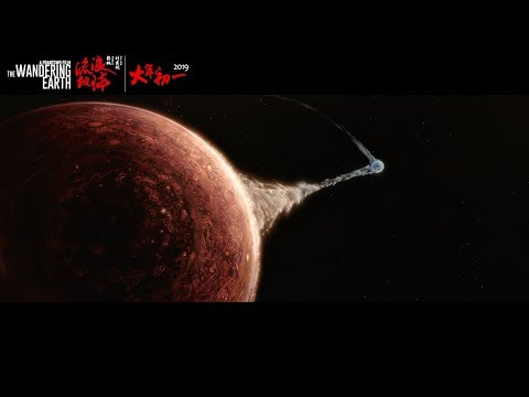 The Wandering Earth Review: Chinese Blockbuster Crash-Lands on