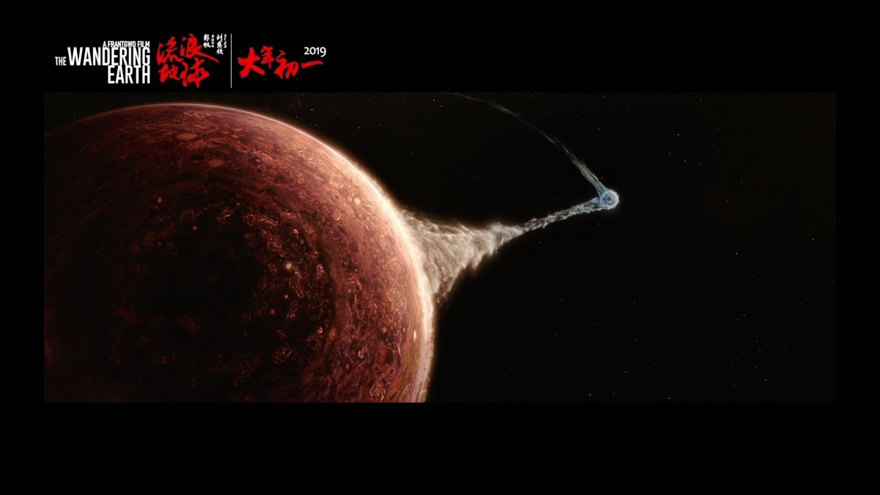 China S Blockbuster The Wandering Earth Is Gorgeous Goofy And On