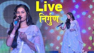 Download lagu Shweta Ojha का सुपरहिट निर्गुण भजन - कवने नगरिया मोरा सइयां जी के डेरा - Nirgun Bhajan Song 2019