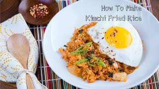 How To Make Kimchi Fried Rice (recipe) キムチチャーハンの作り方(レシピ)