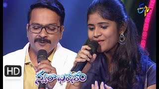 Bagundammo Bagunidi Song | SP Charan, Haripriya Performance | Swarabhishekam |18th November 2018