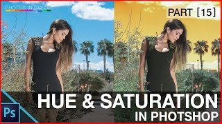 Photoshop Hue and Saturation Tutorial - Change color in photoshop tutorial