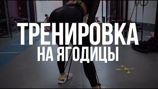 Мария Бархударова KICK ASS 6 эффективных упражнений для ваших ягодиц