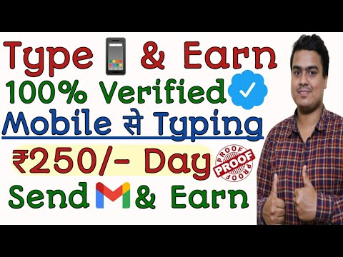 Work From Home   Earn Money Online   Typing Jobs From Home   Online Jobs At Home   Data Entry Jobs  