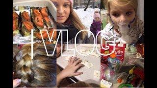 Закупка продуктов/ Плетём косу/ Много готовки/ Посылка/ Обновки к весне)